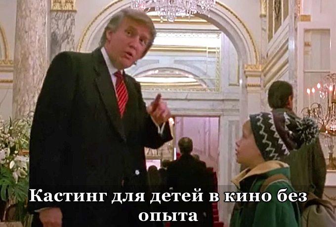 Кастинг москва без опыта работа по вемкам в троицк