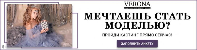 Подработка в массовке москва веб девушка модель симс 4