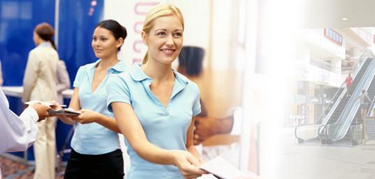 Кастинги девушек на работу работа для девушки в волгограде красноармейский район